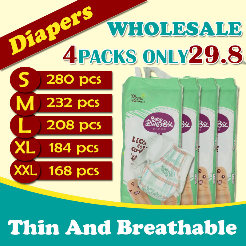 4 Packs Baby Diaper Wholesale Newborn Germ-free Disposabale Nappy Diapers For Children Air Permeability More Pee Intake