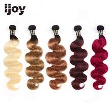 Brazylijski ludzkie włosy splot wiązki Ombre doczepy typu Body Wave 100 wiązki ludzkich włosów 8 26 cal do przedłużania włosów nie Remy IJOY