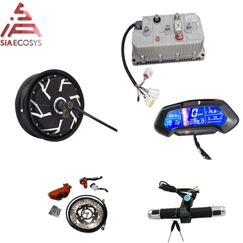 QS Motor 12*3.5inch 5000W 260 V4 motor kits high effctive in wheel hub motor with Kelly controller for electric scooter high end 105l 500w rubber dual wheel hub in motor for electric scooter skateboard outdoor fun sports