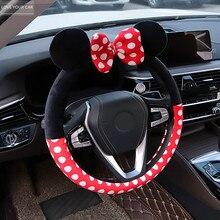 Novo bonito dos desenhos animados cobertura de volante para meninas feminino pelúcia 14 cores acessórios do carro cobertura de volante criatividade universal
