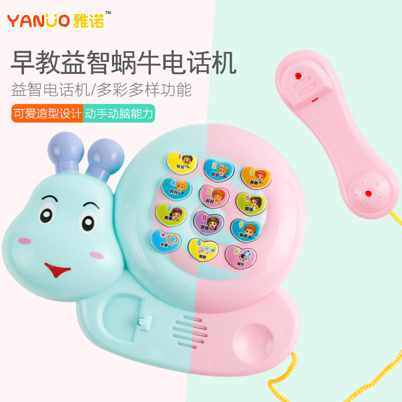 Baby Children Snail GIRL'S Phone Set 0-1-3-Year-Old Infants Men's Music Other Toys Singing Educational Toy