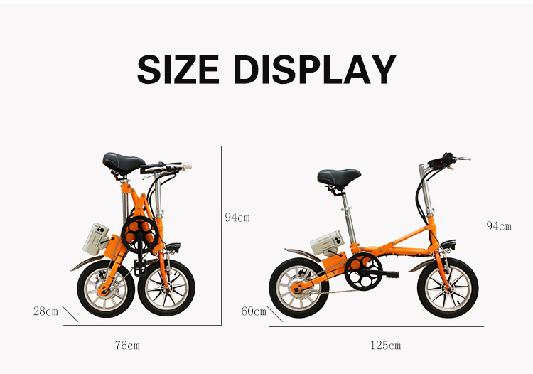 36V250W 14'' folding electric bicycles with lithium battery brushless motor electric bikes 2