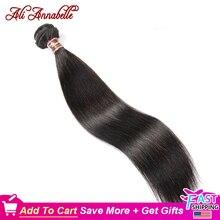 アリアナベルストレート髪バンドル人間の髪バンドル34 32 30 28インチ1 3 4バンドル情報天然ブラジル毛織りバンドル