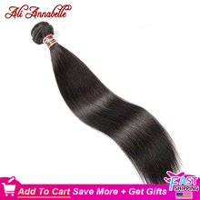 ALI ANNABELLE Straight Hair Bundles Human Hair Bundles 34 32 30 28 Inch 1 3 4 Bundles Deals Natural Brazilian Hair Weave Bundles