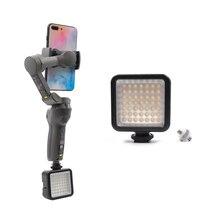 W49 led ışık Video Çekim için Facebook Canlı Aydınlatma Aydınlatma Lambası için 1/4 Vida DJI OSMO Cep 3/2