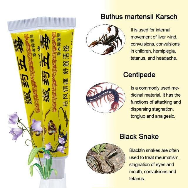 3 вида мази скорпиона мазь для снятия болевых ощущений sumifun фотография