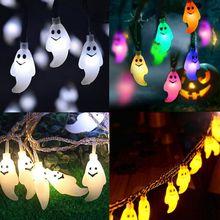 Хэллоуин Мультфильм призрак светодиодный сказочные гирлянды батарея работает водонепроницаемый окно дисплей дома вечерние украшения для сада