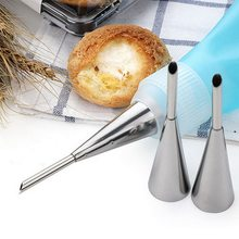 Stainless Steel Icing Piping Nozzle Cream Beak Pastry Puff Cream Injector Cake Nozzle Baking Tool Cake Decorating Tools(China)