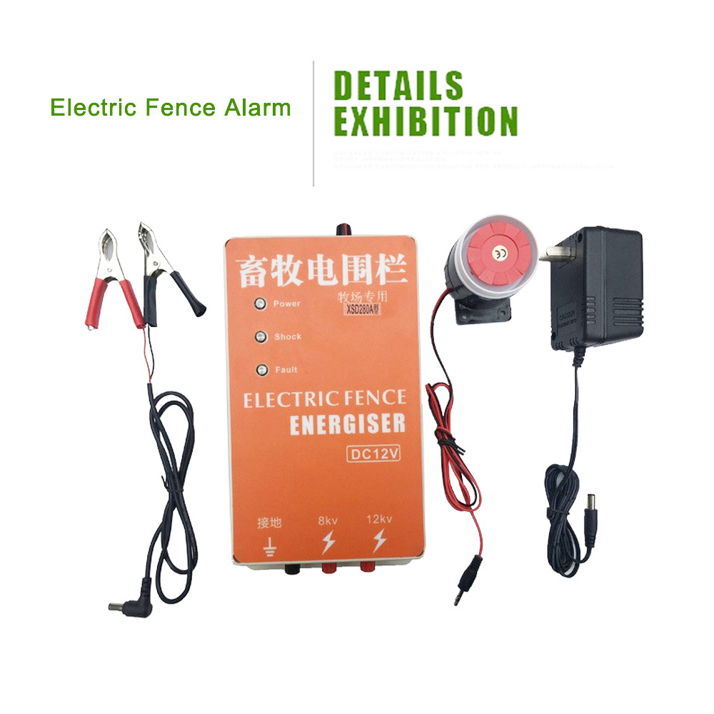 5 10 20KM  Electric Fence Solar Energizer Charger Controller Animal Horse Cattle Poultry Farm Shepherd Alarm Livestock Tools