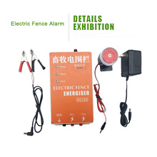 5/10/20KM  Electric Fence Solar Energizer Charger Controller Animal Horse Cattle Poultry Farm Shepherd Alarm Livestock Tools