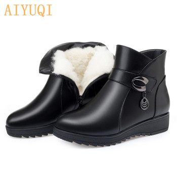 AIYUQI Boots women shoes genuine leather big size 41 42 43 wool warm winter Non-slip mom flat snow boots for women