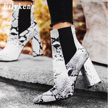 Eilyken Print Snake Pu Women Ankle Boots Zip Pointed Toe Footwear Thick High Hee
