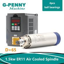 منتج جديد! 220V 1.5KW ER11 CNC مبرد هواء لمحرك المغزل 65 مللي متر الهواء التبريد 4 محامل CNC محرك المغزل و 220v 1.5kw VFD العاكس