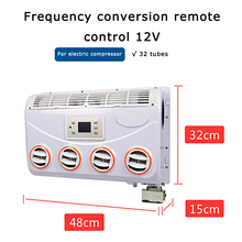 12V/24V 4A/8A Air Conditioner Inverter Evaporator Temperature-Adjustable Dust-Proof  Automobile Air-Conditioning Evaporator
