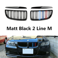 Pair Gloss Matt Black Color 2 Line Front Kidney Grille Grill Double Slat for BMW E90 E91 3 Series 2005 2006 2007 Car Accessories 3 pair front
