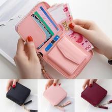 Women Square Coin Purses Holders Wallet Female Leather Tassel Pendant Money Wallets Fashion Clutch Bag #5 стоимость