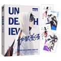 Wei Zhuang Xue Zha Romanzo Libro Per Adulti Amore Romanzi Mu Gua Huang Funziona Popolare Cinese Campus Giovani Romanzi