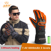 Warmspace 7.4V 5600mAh Motorcycle Electric Rechargeable Heated Gloves winter Waterproof Lithium Battery Self Heating Ski gloves