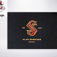 Smoke 2.0 By Alan Rorrison  , Magic Tricks