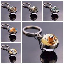 Стеклянный шар для ключей с изображением Милого Животного жирафа