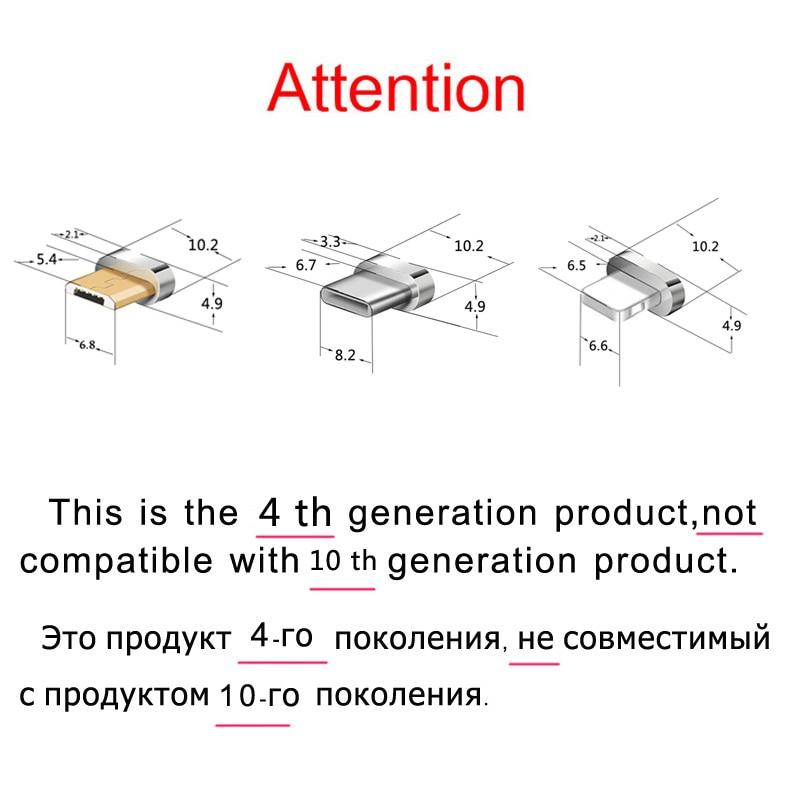 4代不与10代兼容说明