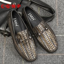C·G·N·P Men Moccasins Shoes Fashion Soft Genuine Leather Snakeskin Pattern Loafers Men Slip-on Casual Shoes Mens Driving Shoes(China)