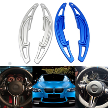 For BMW M2/M3/M4/M5/M6/X5M/X6M 2 Pcs Car Shift Paddle Aluminum Steering Wheel Extension Shifter Accessories