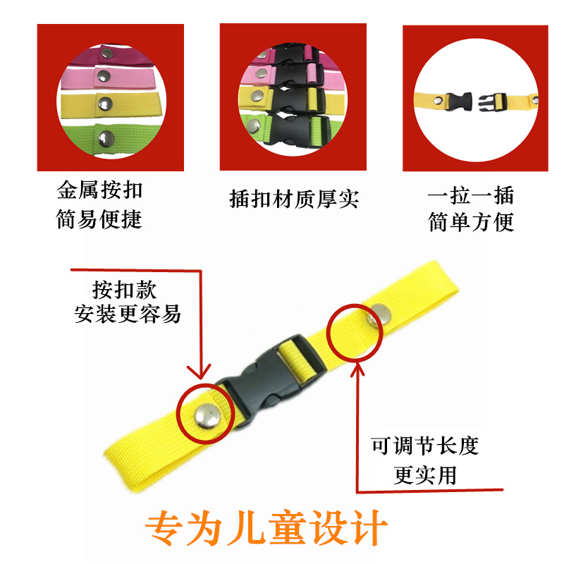 Chest Small Anti-slip Children Bag Buckle Baby Unisex Lanyard Anti-Lost Kids Walking Baby Anti-Go Missing Backpack Belt Buckle