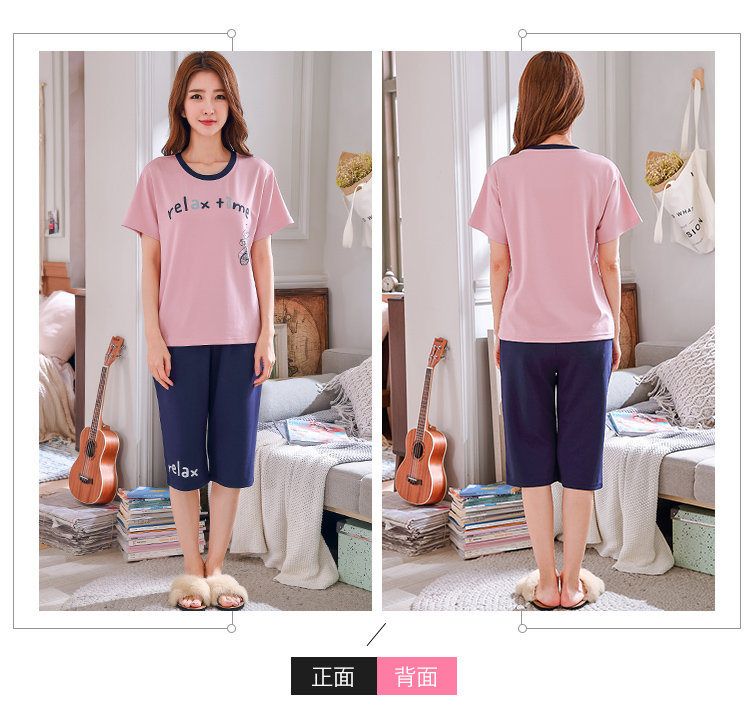 Summer Pajamas Girl's Cotton Short Sleeve Slim Sleepwear Large Size T-shirt + Cropped Pants Two-piece Set Cute Pyjamas Women 3XL