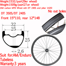 AM carbon mtb 29er wheels bicycle set 29 mountain bike complete wheelset width 32mm depth 25mm D T 350S 240S 15*110 12*148