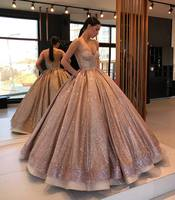 Charms Ball Gown Sweet 16 Dress Rose Gold Straps Puffy Glitter Women Party Quinceanera Dresses 2020