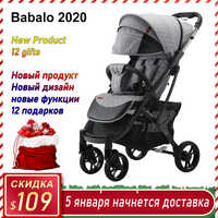 Babalo baby stroller 2020 new style yoyaplus, with 12 gifts, easy to carry, free delivery worldwide