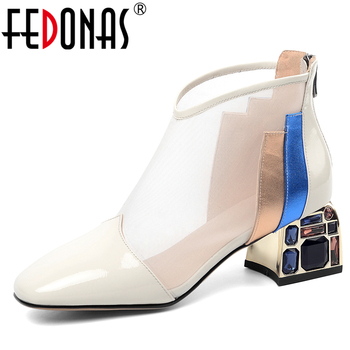FEDONAS Summer Euro Style Fashion Women Cow Patent Leather Mixed Colors Ankle Boots Mesh Crystal Heel Back Zipper Boots Woman