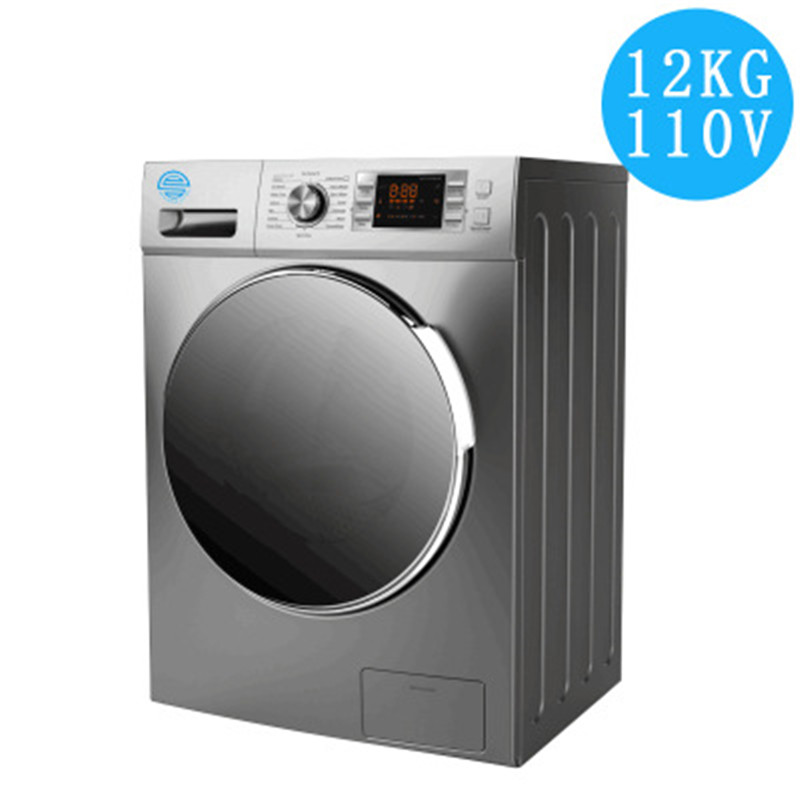 110V Roller Washing Machine Front Opening High Capacity 12KG Gray Fully Automatic Lower Outlet Low Noise High Speed Reservation