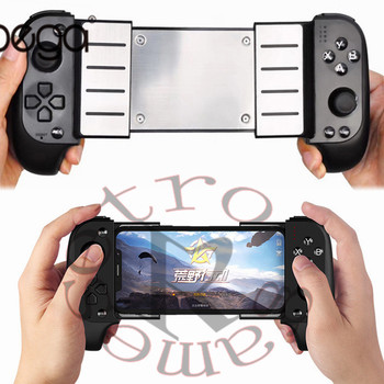 2019 New 7007F Game Controller Wireless Bluetooth Gamepad Extendable Joypad Joystick for Android/IOS Phone Tablet Windows PC