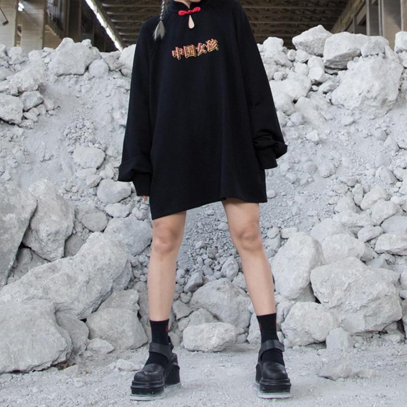 Das Mulheres Hoodies Roupas Streetwear