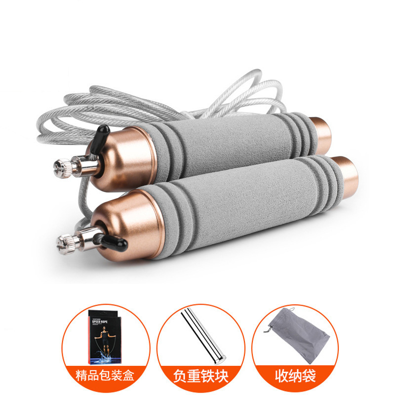 Steel Wire Jump Rope   Standard-Weight Sports Fitness Jump Rope Adjusted Freely Jump Rope Factory Direct Selling Bearing Exam
