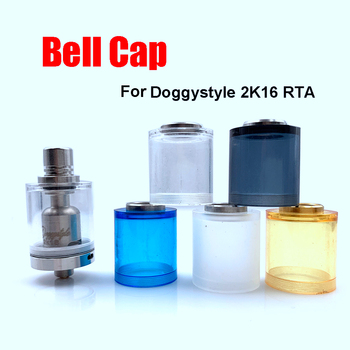 Replacment Bell Cap for Doggystyle 2K16 RTA MTL Atomizer Rebuildable 22MM Diameter 3.5ML Capacity Tank image