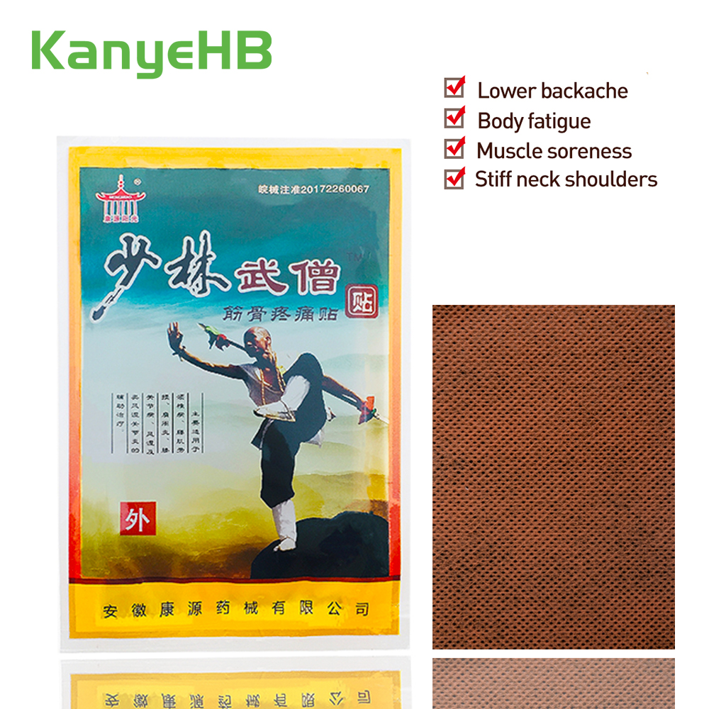 8pcs Shaolin Medicine Herbal Patches Effective Treatment Lumbar Pain Waist Joint Pain Musle Pain Medical Plaster H034