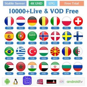 IPTV France Sweden Germany Spain Portugal Arabic Code IPTV M3U Android IP TV Greek Norway Denmark Sweden IPTV Subscription