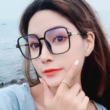Модные женские очки с синим светом прозрачные стандартные фотоочки