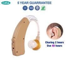 Cofoe слуховые аппараты перезаряжаемый слуховой аппарат для пожилых людей беспроводной усилитель звука для людей с потерей слуха
