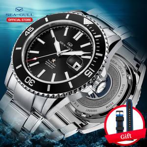 Men's Watch Mechanical-Watch Seagull Ocean-Star Automatic New-Fashion Waterproof 200-Meters