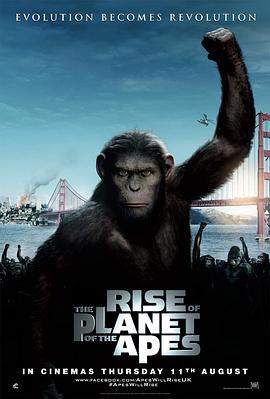 猩球崛起 电影