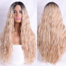 Женские парики из Длинных Волнистых Волос linghang коричневые