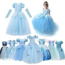 Disney cinderela vestido para meninas festa de halloween cosplay traje crianças princesa fantasiar-se natal fantasia crianças roupas 2-10t