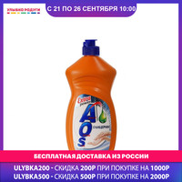 Dish Soap AOS 3107618 Улыбка радуги ulybka radugi r ulybka smile rainbow cosmetic household cleaning Home Garden Household Merchandise gel lemon scent 600мл dishwashing liquid dishwasher washing dishes