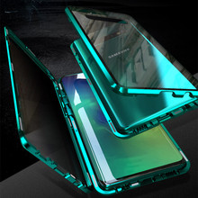 Double-Sided Magnetic Metal 360 Case Full Protect Case