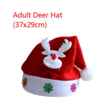 Merry Christmas Hat For Adult Kids Xmas Santa Claus/Deer/Smowman Cap 2020 New Year Christmas Party Decoration Hats(China)