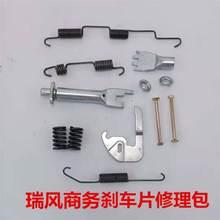Тормозная система oe номер 58305 4a001 4a002 для ремонта задних